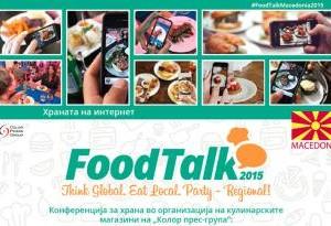 Food Talk Macedonia 1