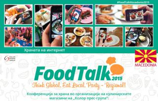Food Talk Macedonia 1