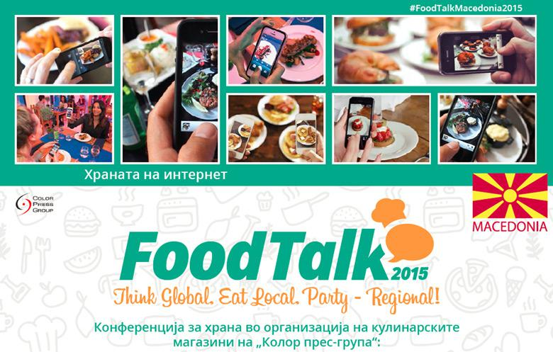 Food Talk Macedonia