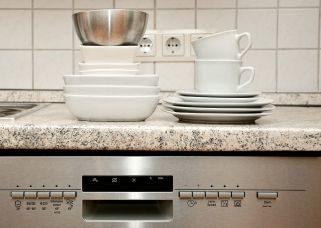 машина за садови