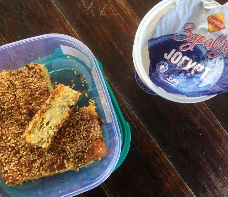 Безглутенска солена торта со урда и зеленчук 2