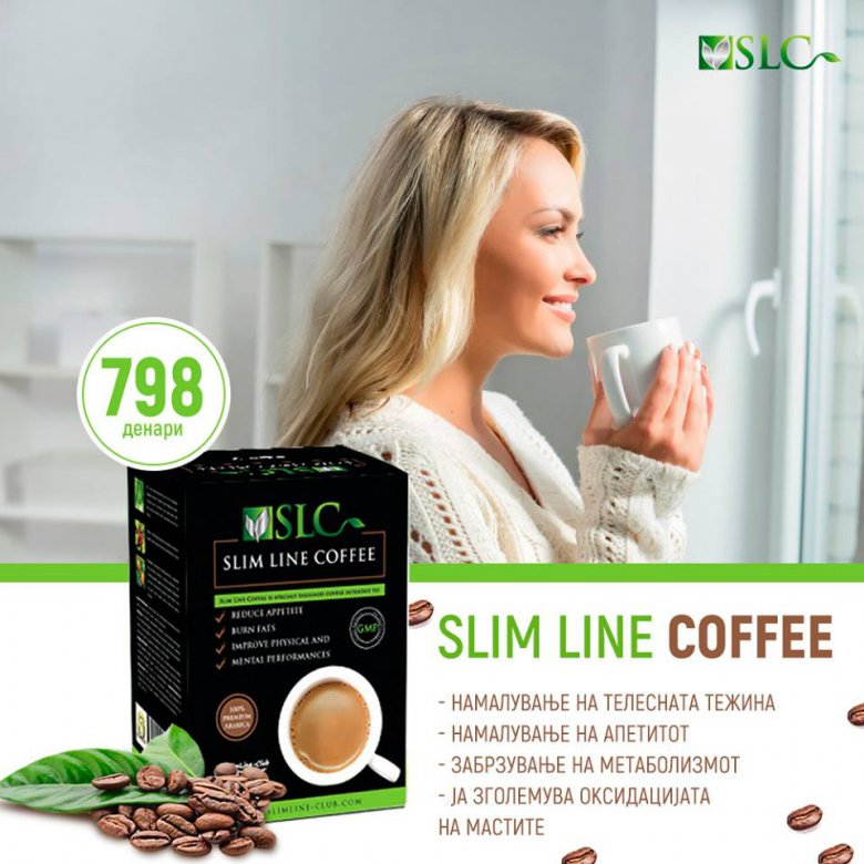 Slim Line Coffee 2