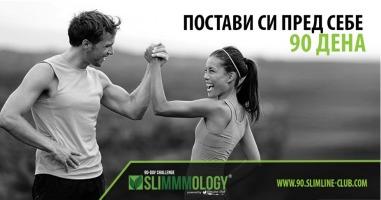 Приклучи се на Slimmmology 1
