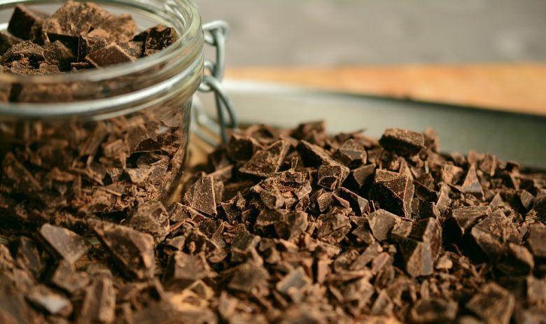 темно чоколадо