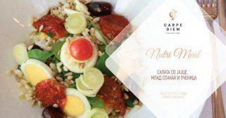 Carpe Diem креира нова димензија во вкусот на здравата исхрана 1