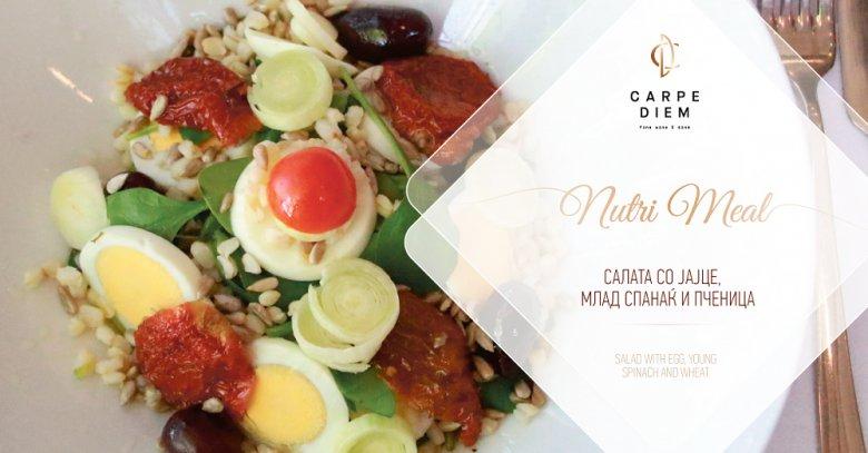 Carpe Diem креира нова димензија во вкусот на здравата исхрана 2