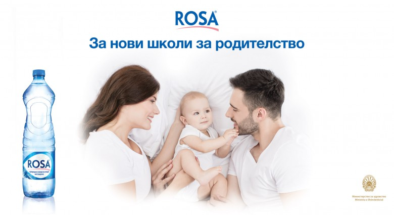 Роса школи за родителство