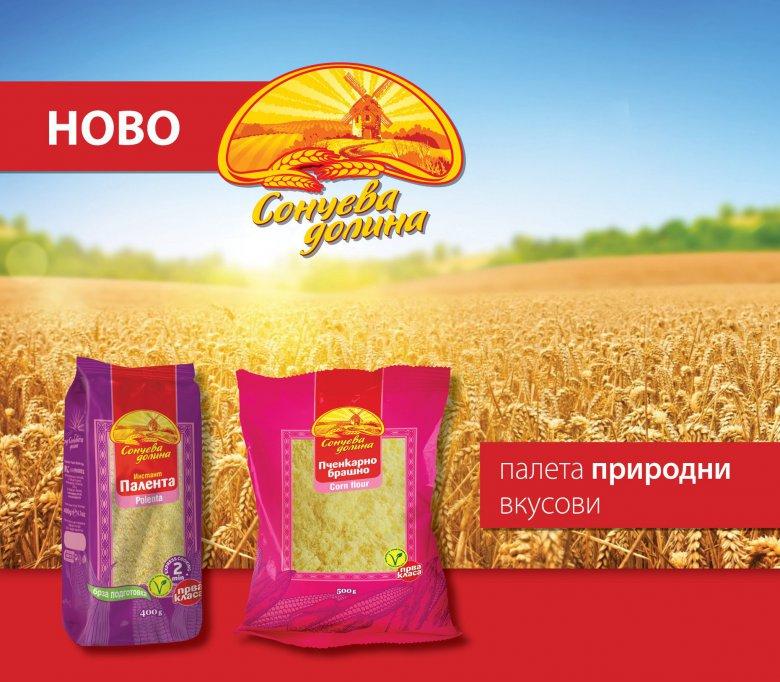 Има ли повеќе сличности или разлики помеѓу пченкарното брашно и палентата 2