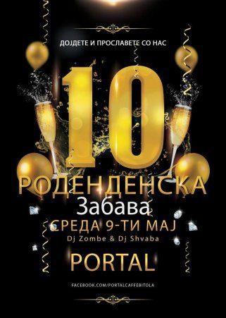10 години Portal - Голема јубилејна забава, повелете сите! 1