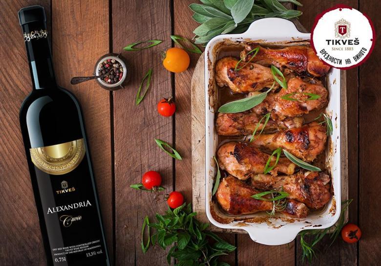 совршено вино за предјадење