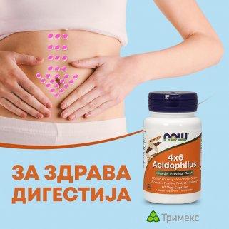 Како да го одржите здравјето на стомакот за време на патување 1