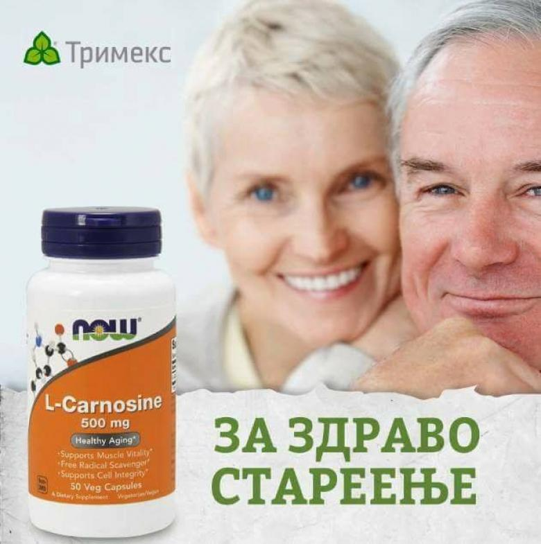 здраво стареење