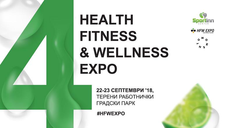 Чест ни е што и оваа година ќе бидеме медиумски покровители на четвртото издание на Health, Fitness & Wellness Expo! :)  #сезахрана #настани