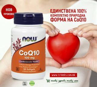 Д-р Нела советува: CoQ10 е чувар на срцето и младоста