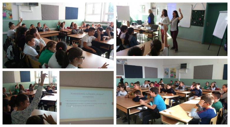 """Сѐ за храна одржа едукативно предавање во училиштето """"Коле Канински"""" 2"""
