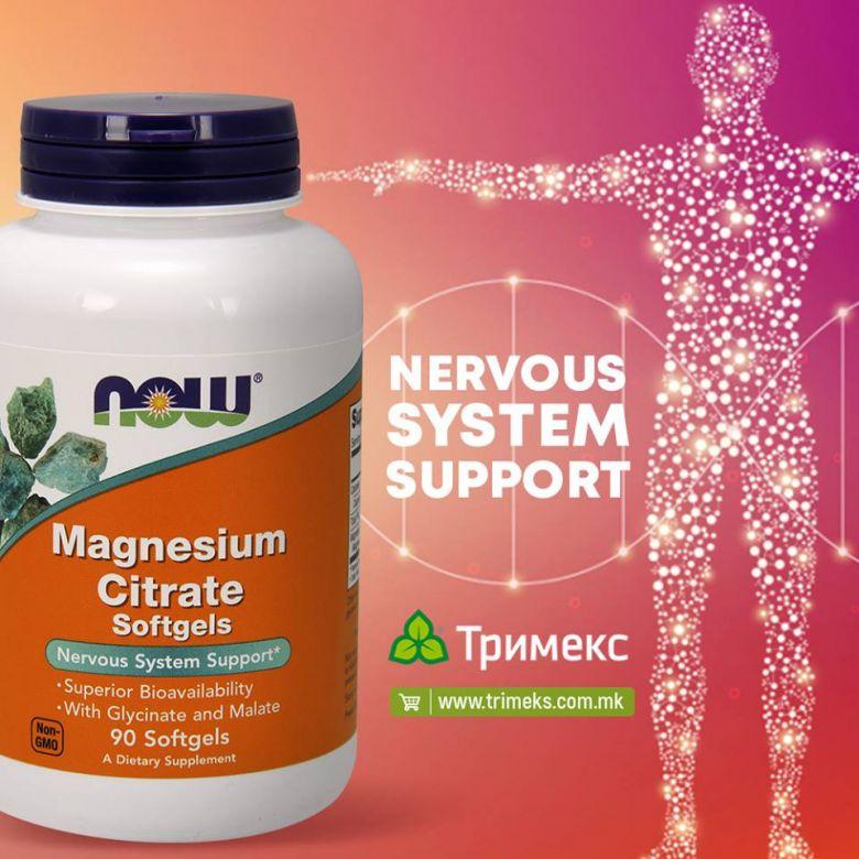 празничен стрес магнезиум