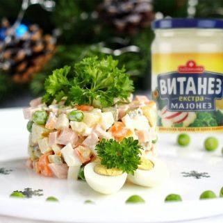 руска салата со витанез