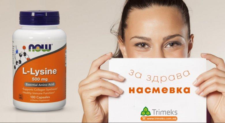 L lysine aminokiselina