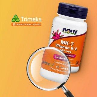витаминот к2