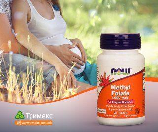 Фолатите се најважни во првите три недели од бременоста 1