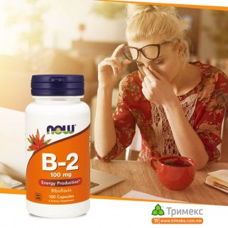 витамин Б-2