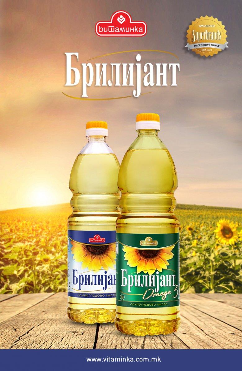 Брилијант сончогледовото масло 2