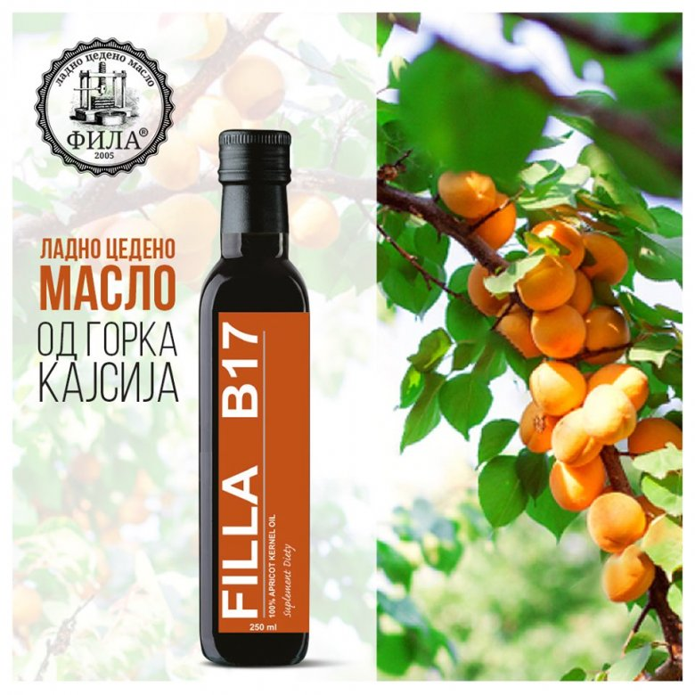 Ладно цедено масло од горка кајсија против воспаленија и за добро здравје 2