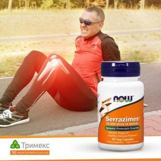 третмани за намалување на болките во колената