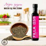 Ладно цедено масло од чиа семе - заштитник од оксидативен стрес и помагач на здравјето 1