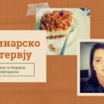 Кулинарско интервју со Феријан Мифтароска!