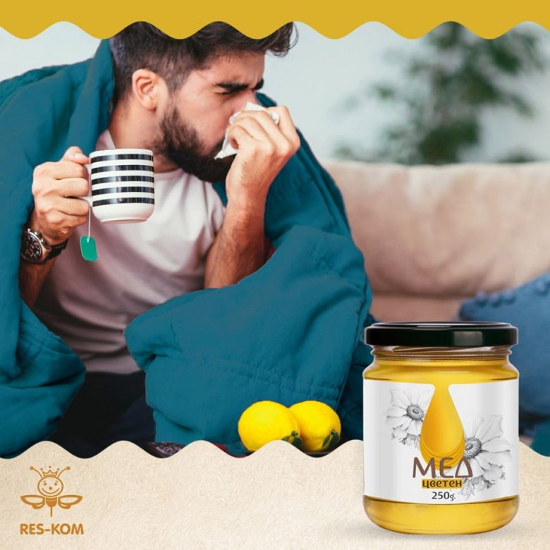 Природниот мед е единствена нерасиплива храна 3