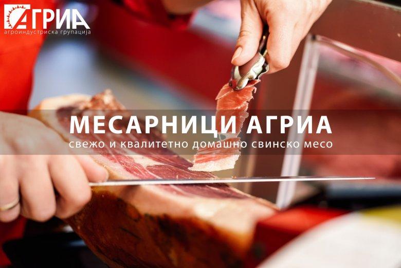 Печен ролат од свинско месо 3
