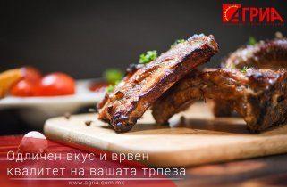 сочно свинско месо