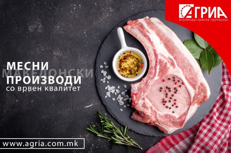 најдобри зачини за свинско месо