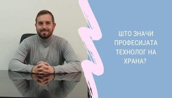 интервју со Бодан 1
