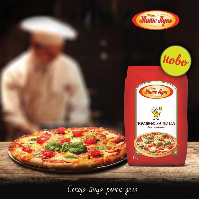 брашно за пица