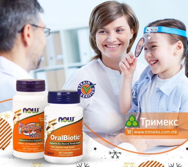 детски пробиотици