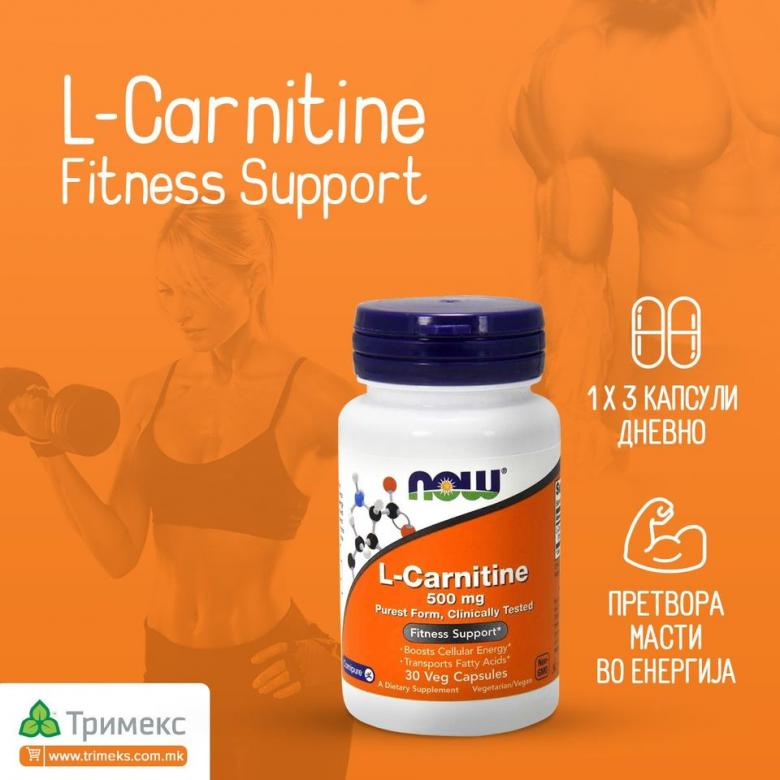 L-Carnitine 2