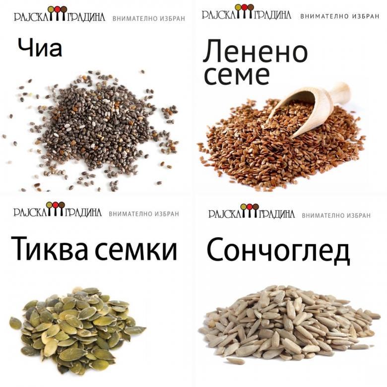 4 семиња кои треба да ги имате 3