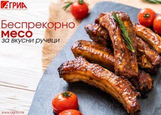 совети за месо