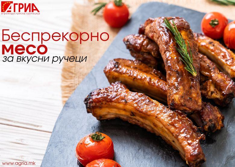 кулинарски трикови за подготовка на месо