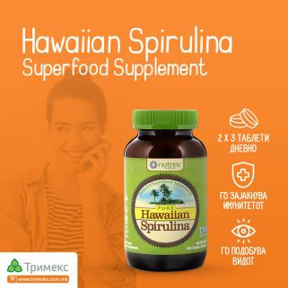 зошто да консумирате Hawaiian Spirulina 1