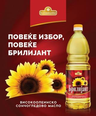 високоолеинско масло 1