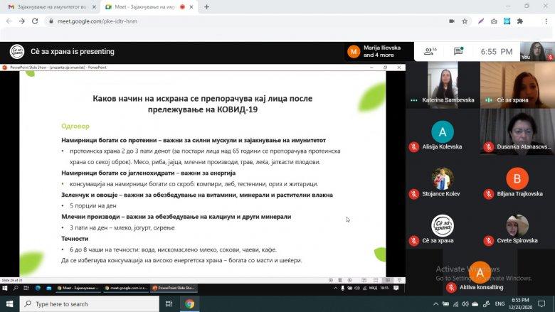 Успешно реализиран првиот вебинар од тимот на sezahrana.mk 2