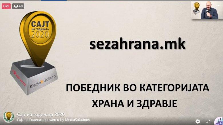 sezahrana.mk победник во категоријата Храна и Здравје 2