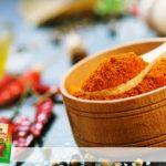сушена црвена пиперка