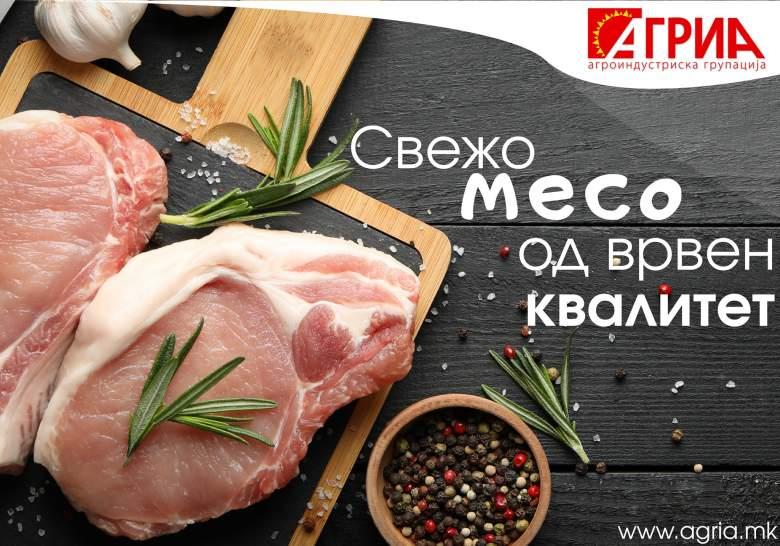 свежо свинско месо од Агриа