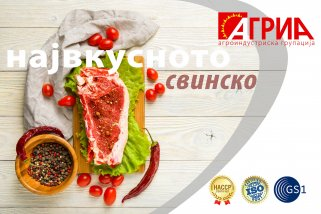 водич за маринирање на свинско месо