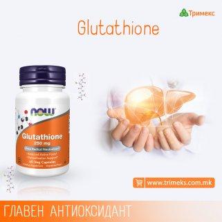 глутатион 1