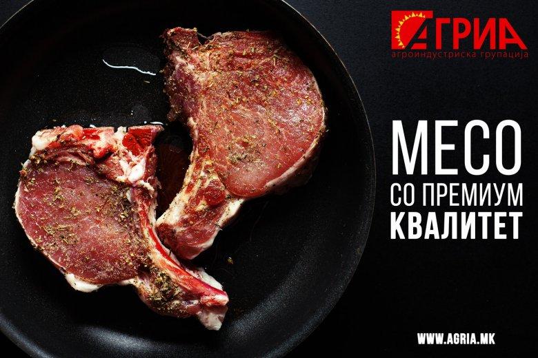 Која количина на месо е препорачливо да се сервира по лице 2